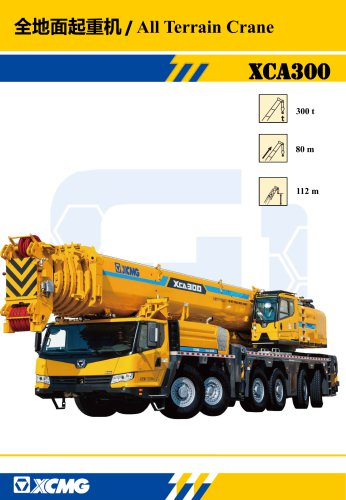 New XCMG All Terrain Crane 300 ton hydraulic mobile crane XCA300