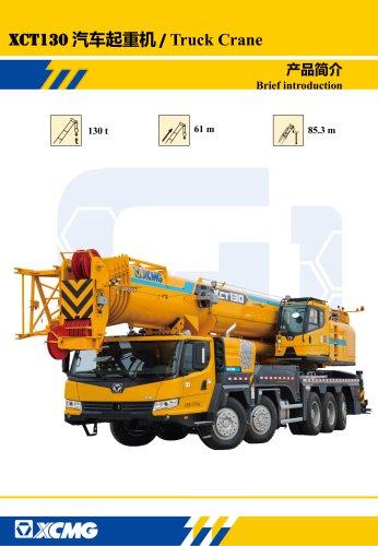New XCMG truck crane 130 ton hydraulic mobile jib crane XCT130
