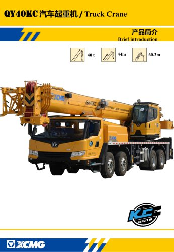 New XCMG truck crane 40 ton hydraulic mobile crane QY40KC