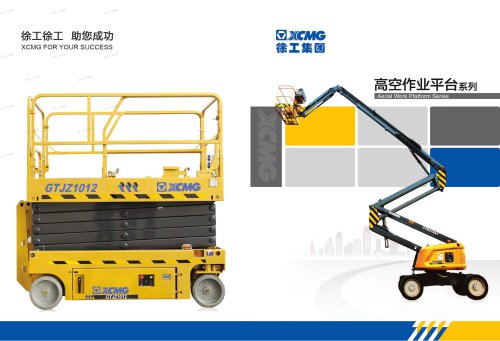 XCMG 10m Scissors lift Aerial Work Platform GTJZ1012