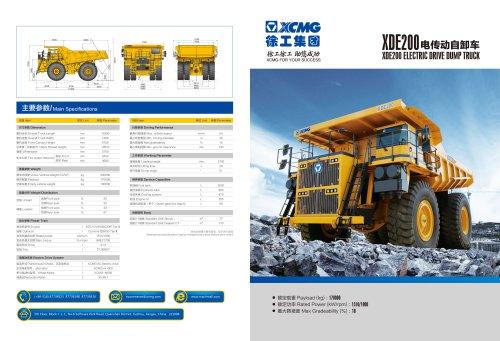 XCMG 170Ton Electric Drive Dump Truck XDE200