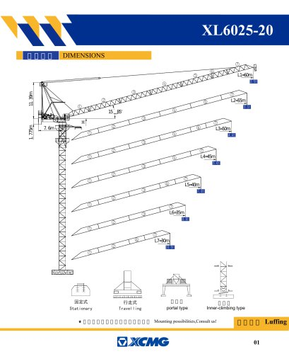 XCMG 20 ton XL6025-20 rc Tower Crane