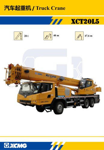 XCMG 20Ton Truck Crane XCT20L5, 5-section boom of 40m with U-type profile is adopted; the max. lifting height is 47.6m; the max. working radius is 38.4m