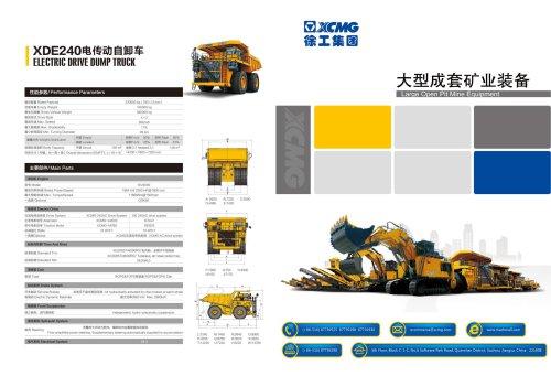 XCMG 220Ton Electric Drive Dump Truck XDE240