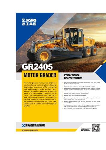 XCMG 240HP motor grader GR2405