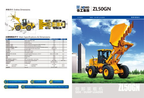 XCMG 5Ton Side-Dump Loader ZL50GN
