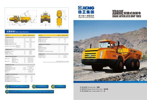 XCMG 60Ton Articulated Dump Truck XDA60E