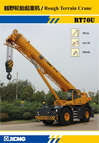 XCMG 70 ton rough terrain crane RT70U with CE