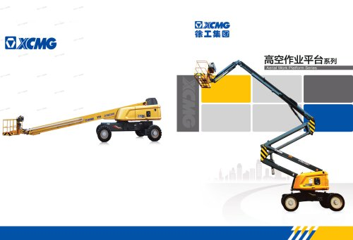 XCMG Electrical Telescopic boom lift 32m Aerial Work Platform GTBZ32S