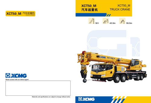XCMG New 50ton Truck Crane XCT50_M With High Temperature High Dust Resistance Mobile Crane for The Middle East and African