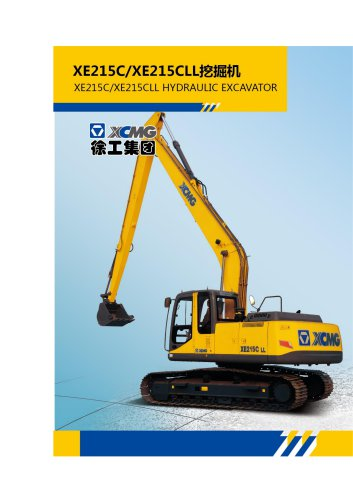 XCMG Official long boom excavator XE215CLL 21tons excavator