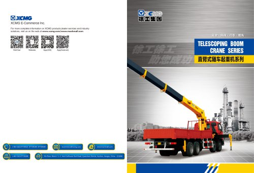 XCMG Telescoping Boom Crane Series