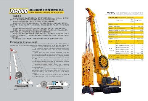 XCMG Underground Diaphragm Wall Hydraulic Grab XG480D