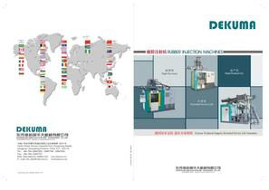 Rubber Injection Machines Series
