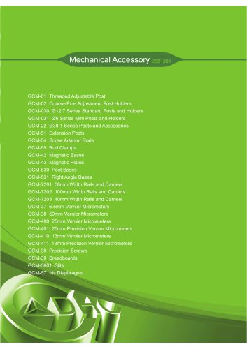 Daheng New Epoch Technology,Inc.-Mechanical Accessory
