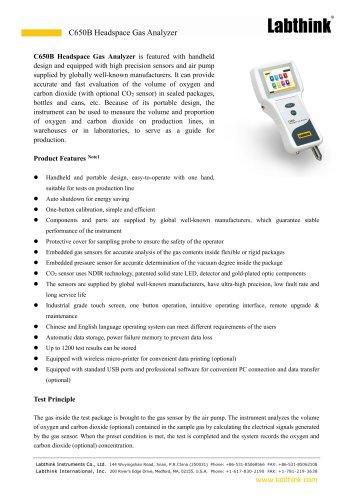 Headspace Residual Oxygen Analyzer