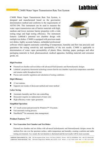 Intelligent Measuring Instrument for Testing Water Resistance Properties