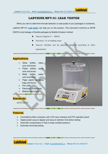 Labthink provides MFY-01 Leak Test machine for Blister Packaging