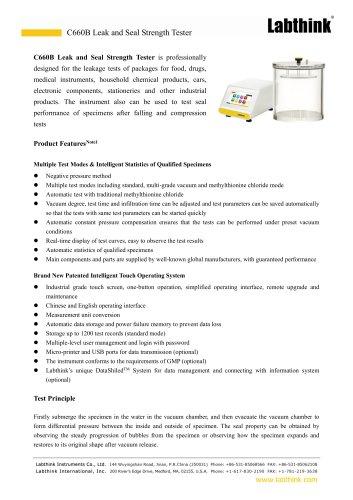 New Design Automatic Jar Leak Test Instrument