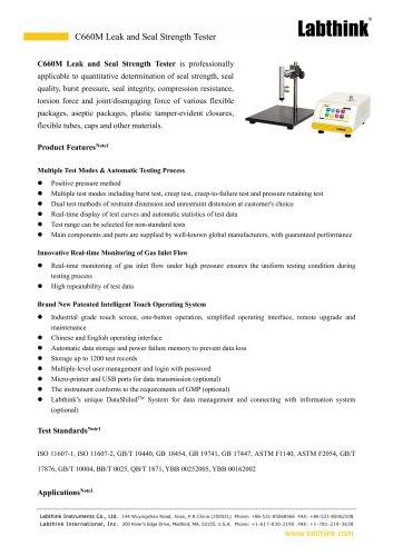 Packaging Bursting Strength Test Apparatus