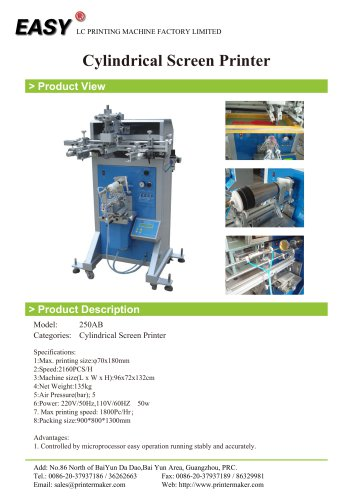 250AB Cylindrical Screen Printer