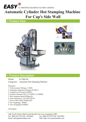 Auto Hot Stamping Machine: Automatic Cylinder Hot Stamping Machine For Caps Side Wall