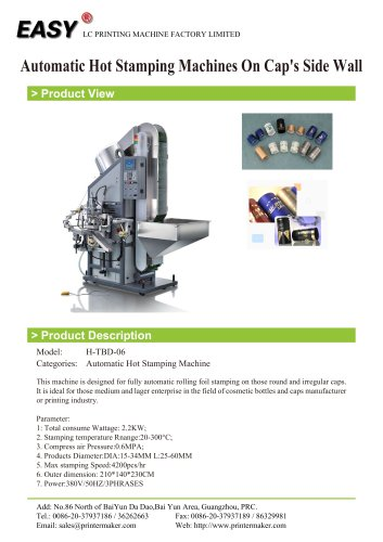 Auto Hot Stamping Machine: Automatic Rolling Hot Stamping Machines on Plastic Caps