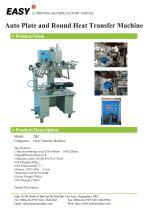 Heat Transfer Machine:2BC Auto Plate and Round Heat Transfer Machine