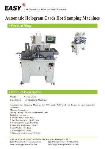 Hot Stamping Machine: Automatic Hologram Cards Hot Stamping Machines