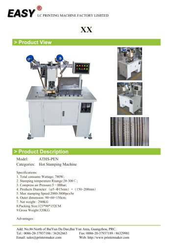 Hot Stamping Machine: Automatic Hot Stamping Machine For Pens