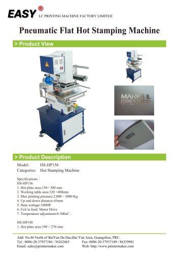 Hot Stamping Machine: Pneumatic Flat Hot Stamping Machine
