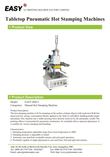 Manual Hot Stamping Machine: Tabletop Pneumatic Hot Stamping Machines