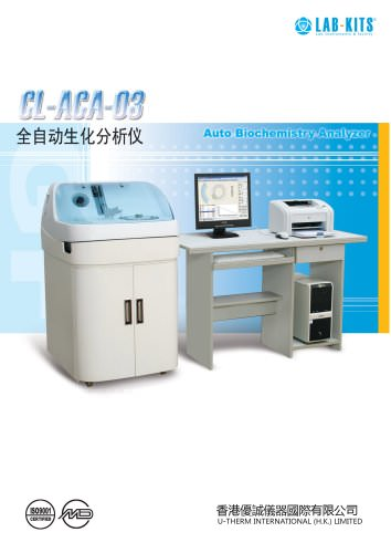 CL-ACA-03 Auto Biochemical Analyzer
