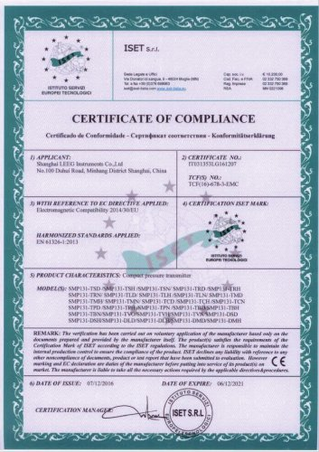 CE certificate -LEEG SMP131 compact pressure transmitter