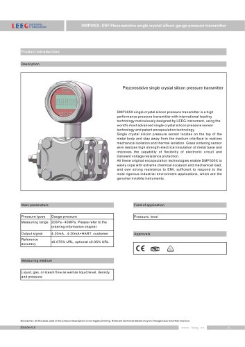 DMP305X-DSF Gauge pressure transmitter for hygienic area