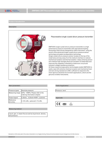 DMP305X-DST absolute pressure transmitter for chemical