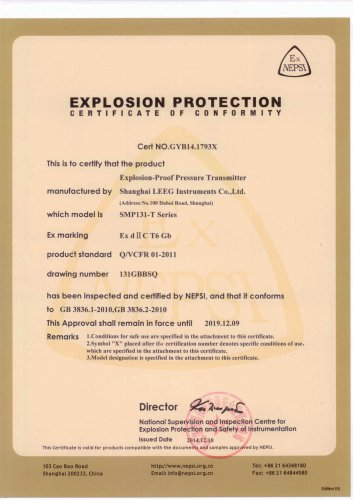 Flame proof certificate for SMP131 pressure transmitter