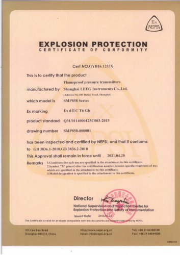 Flame proof certificate for SMP858 pressure transmitter