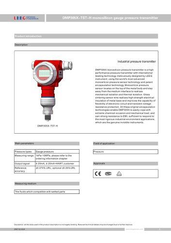 High overload gauge pressure transmitter DMP305X-TST-H