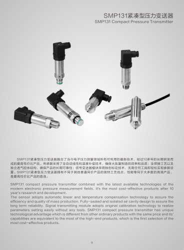 LEEG Compact pressure transmitter for process control SMP131 series