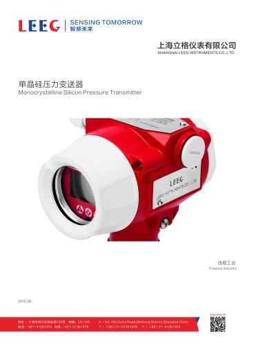 LEEG Differential Pressure Transducer for Process Industry Brochure