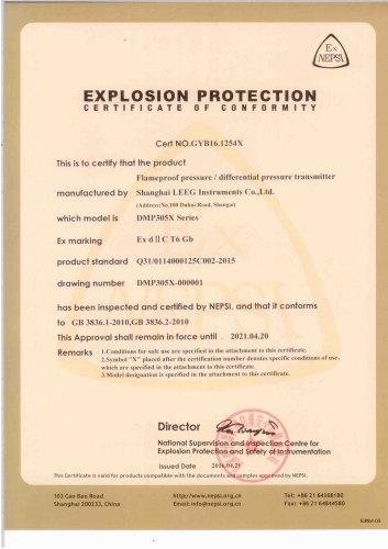 LEEG Flame proof certificate of DMP305X high performance pressure transmitter