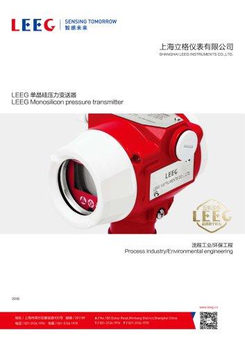 LEEG Instruments smart pressure transmitter DMP305X for process control