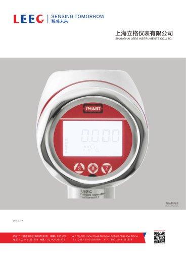 LEEG Sanitary Pressure transducer Brochure