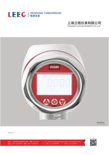LEEG Sanitary pressure transmitter for pharmacy /food /beverage SMP858 series