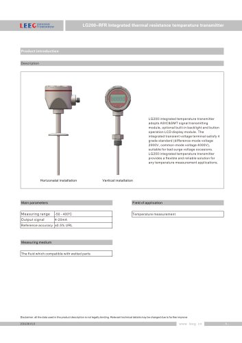 LG200-FRF Integrated temperature transmitter
