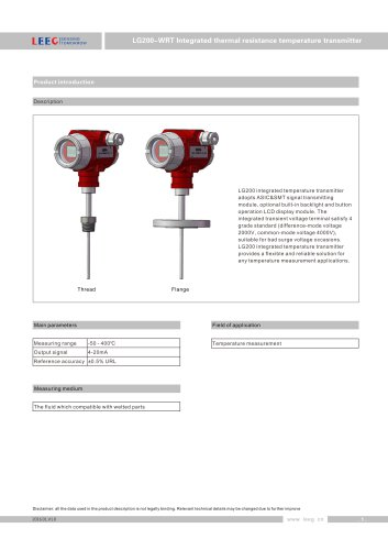 LG200-WRT Integrated temperature transmitter with flame proof