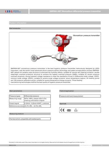 SMP858-NST differential pressure transmitter