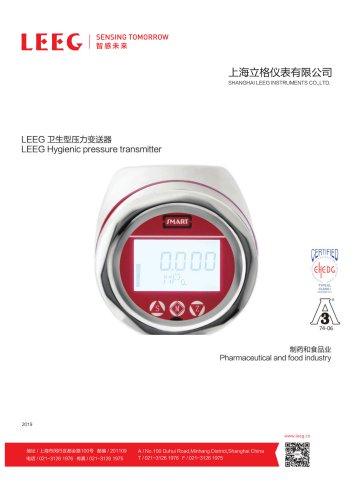SMP858 Sanitary pressure transmitter