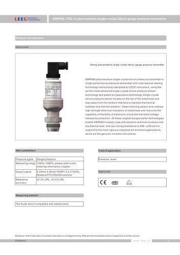 SMP858-TSD High precision flush diaphragm pressure sensor for hygienic applications